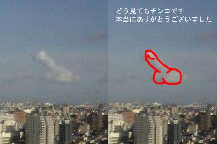 img20110320013322.jpg