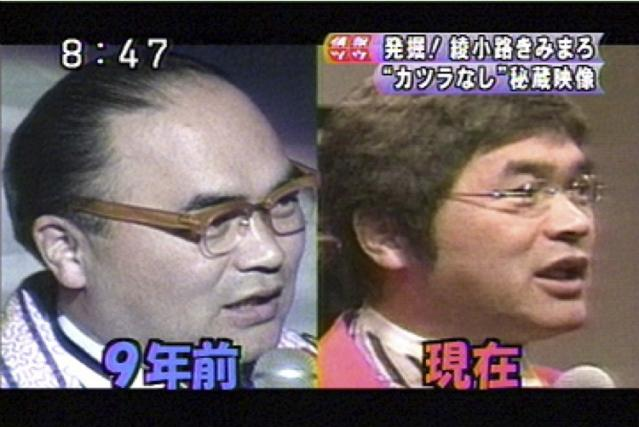 kimimaro3.jpg