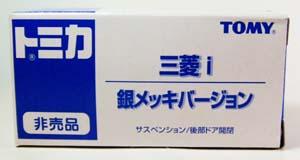 2010080801.jpg
