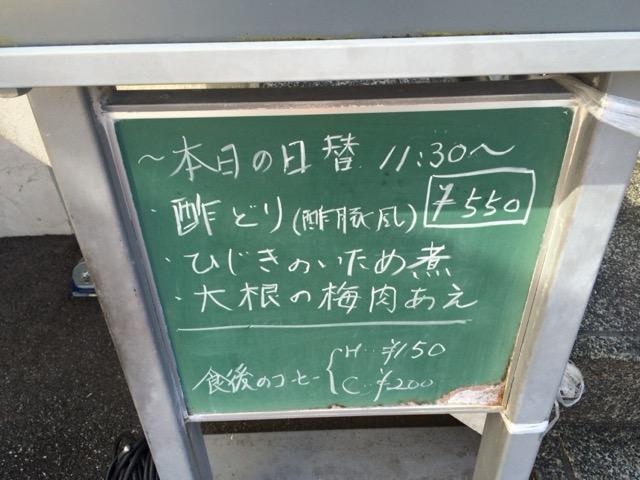 IMG_4968.jpg