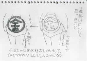 konaki5_convert.jpg