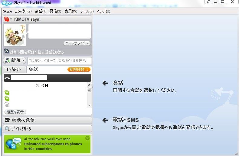 2010y10m27d_235944822.jpg