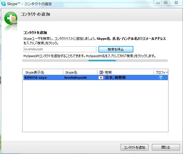 2010y10m28d_000348167.jpg