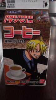 新コーヒー