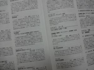 DSC06119.jpg