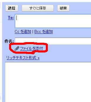 me-ru Gmail