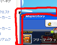 Maple_110116_170940.png