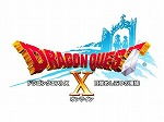 ドラゴンクエストX 目覚めし五つの種族 オンライン (Wii USBメモリー16GB同梱版) (封入特典:ゲーム内アイテムのプレゼントコード同梱)