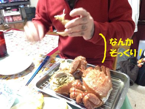 IMG_3282.毛ガニ