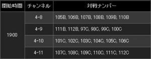 2011-11-6.jpg