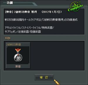 2012-01-07 04-30-50
