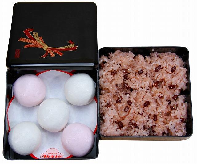 千壽庵吉宗 赤飯・上用饅頭 お祝いお重箱 吹田 和菓子