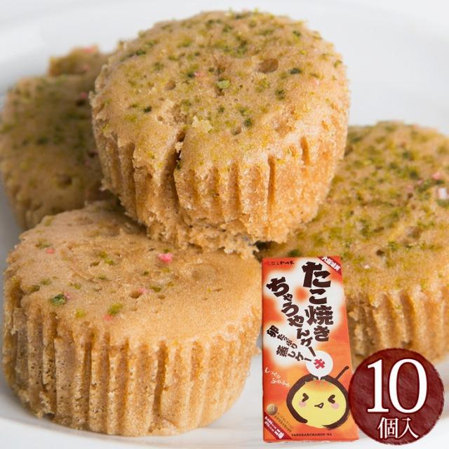 cake10_a.jpg
