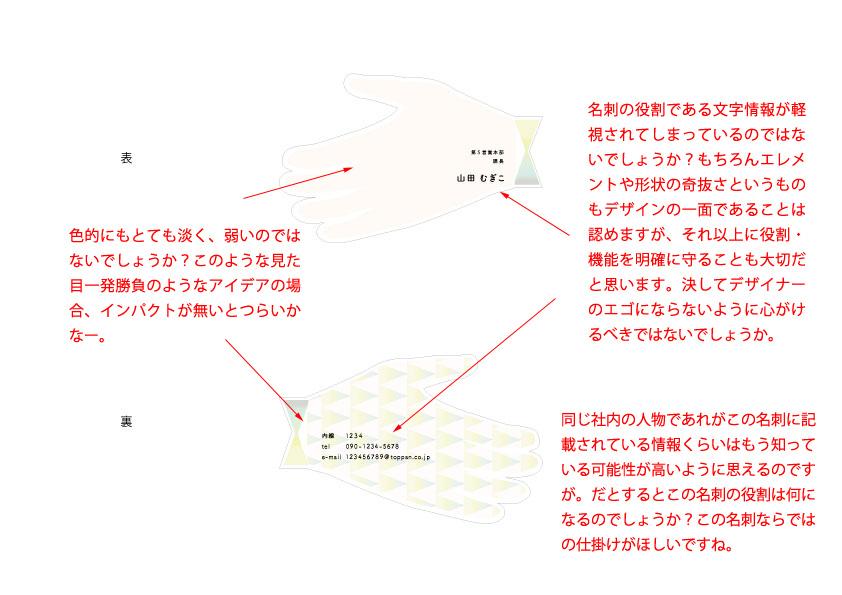 namecard0005.jpg