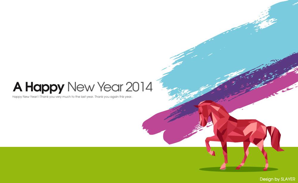 new_year_slayer.jpg