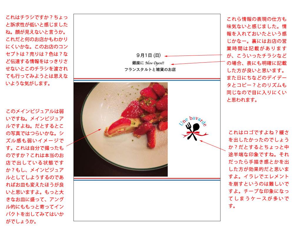 take001.jpg