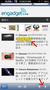 safari_search04.jpg