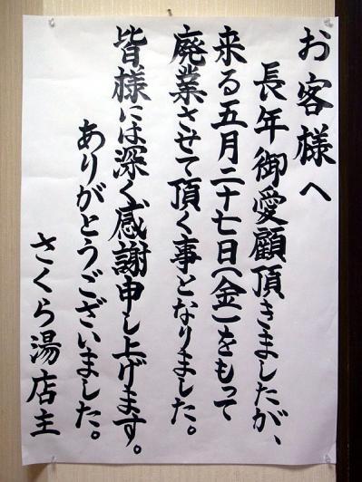 20110526_03.jpg