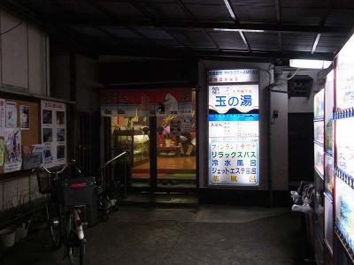 20130124_04.jpg