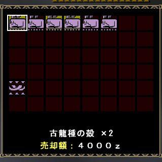 剛ナナ07