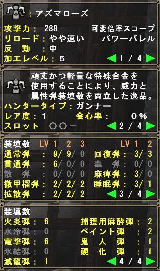 HCドスファン16