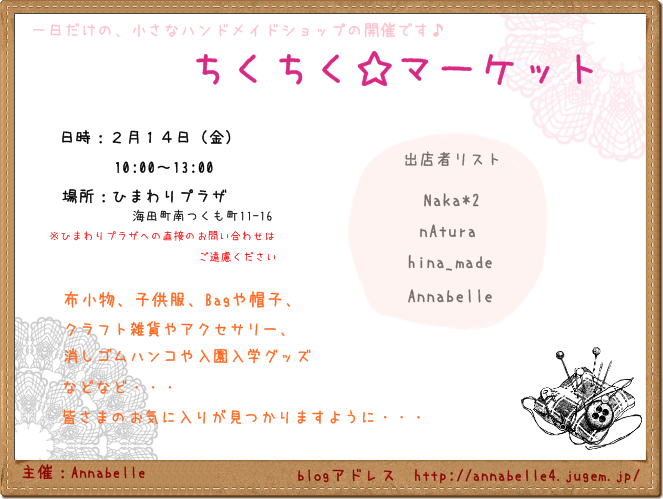 20140121230553903.png