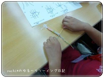 P1010477_convert_20130801141443_20130801142918d4a.jpg