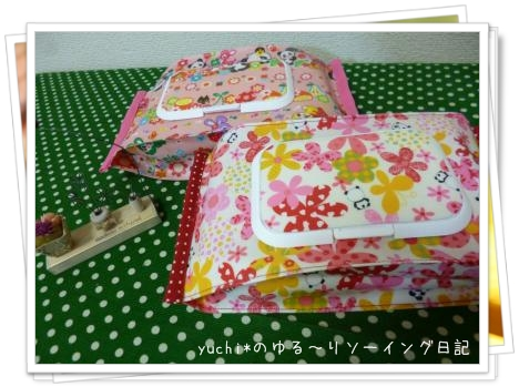 P1010593_convert_20130911192102.jpg