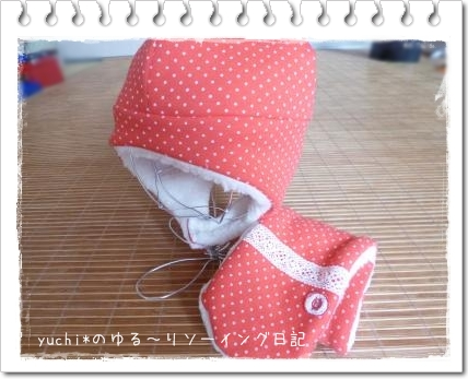 P1010774_convert_20131104100449.jpg