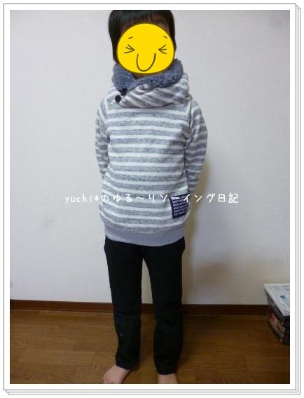 P1010946_convert_20140120200149.jpg
