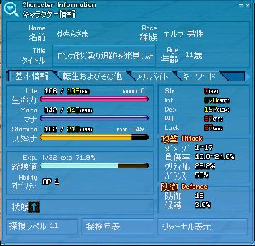 yuchila10.jpg