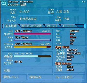 yuchila12.jpg