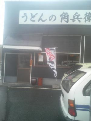 DCF_0474角兵衛1