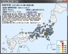 P2P地震情報 【地震感知情報を共有できる地震情報ソフト】 002