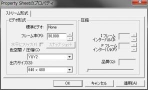 ARTK_MMD【マーカーの上にMikuMikuDanceのモデルを表示させるツール】 002
