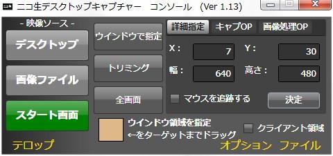 ARTK_MMD【マーカーの上にMikuMikuDanceのモデルを表示させるツール】 005