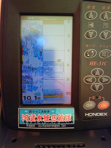 DVC00404.jpg