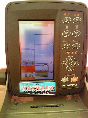 DVC00480.jpg