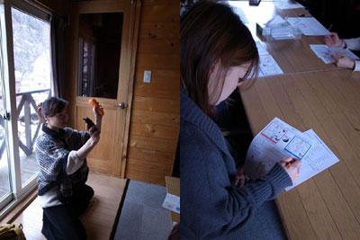 『第二弾・Yuj8DX主催 ヨガ&プチ断食合宿 in ウィンケルビレッジ』ご報告と感謝!
