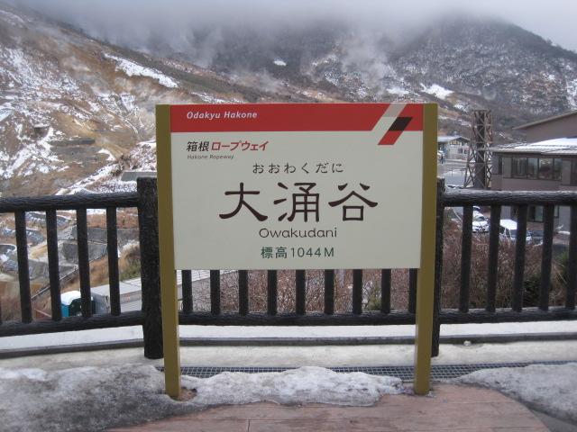 湘南 038