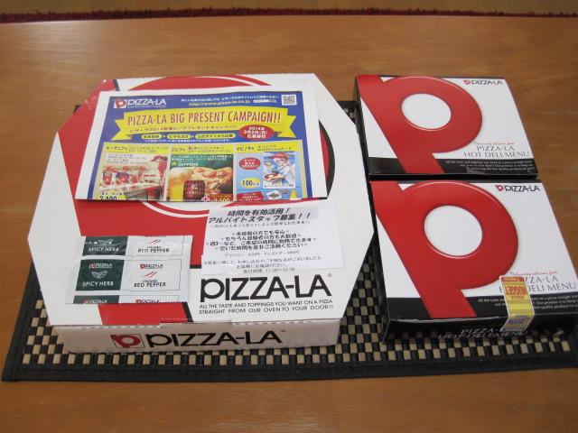 ピザ 001