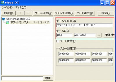 Cheat Code Editor For R4ds Software - bazaarmoodgood's diary