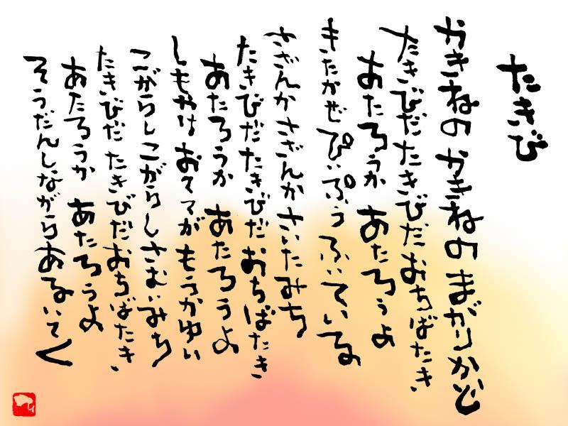 Yukari003.jpg