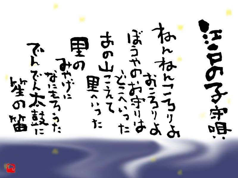 Yukari004.jpg