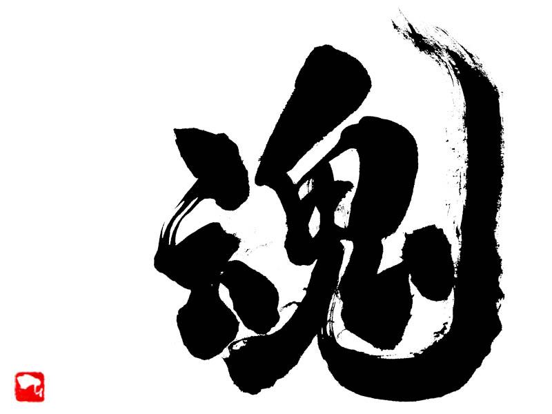Yukari006.jpg