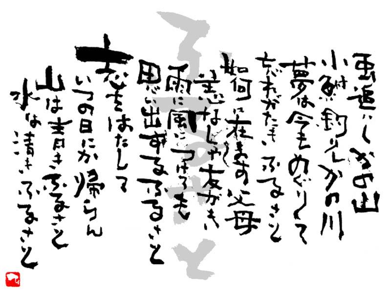 Yukari007.jpg