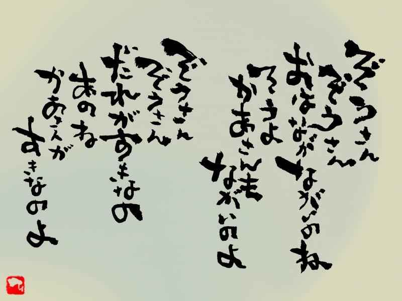 Yukari008.jpg