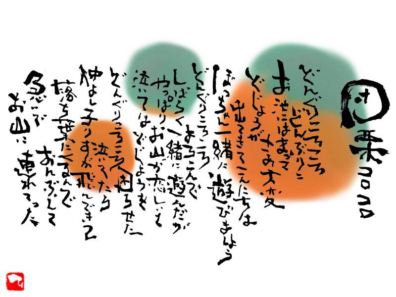 Yukari009.jpg