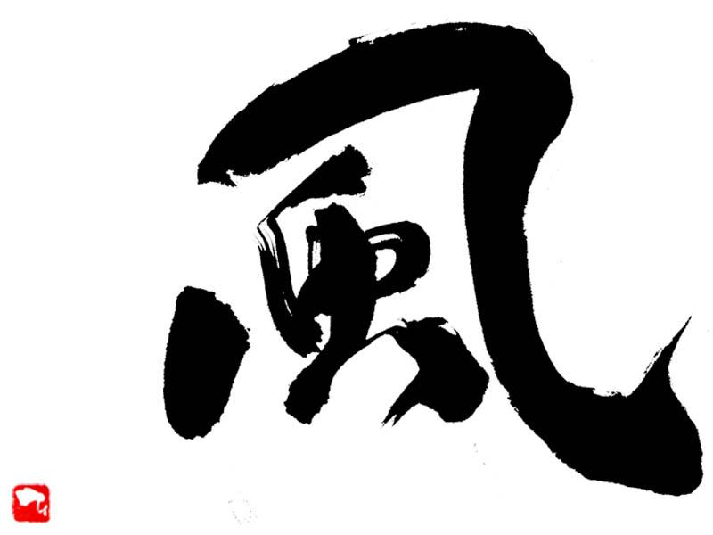 Yukari010.jpg