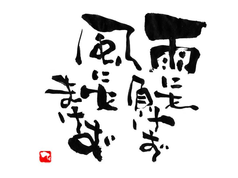 Yukari0114.jpg